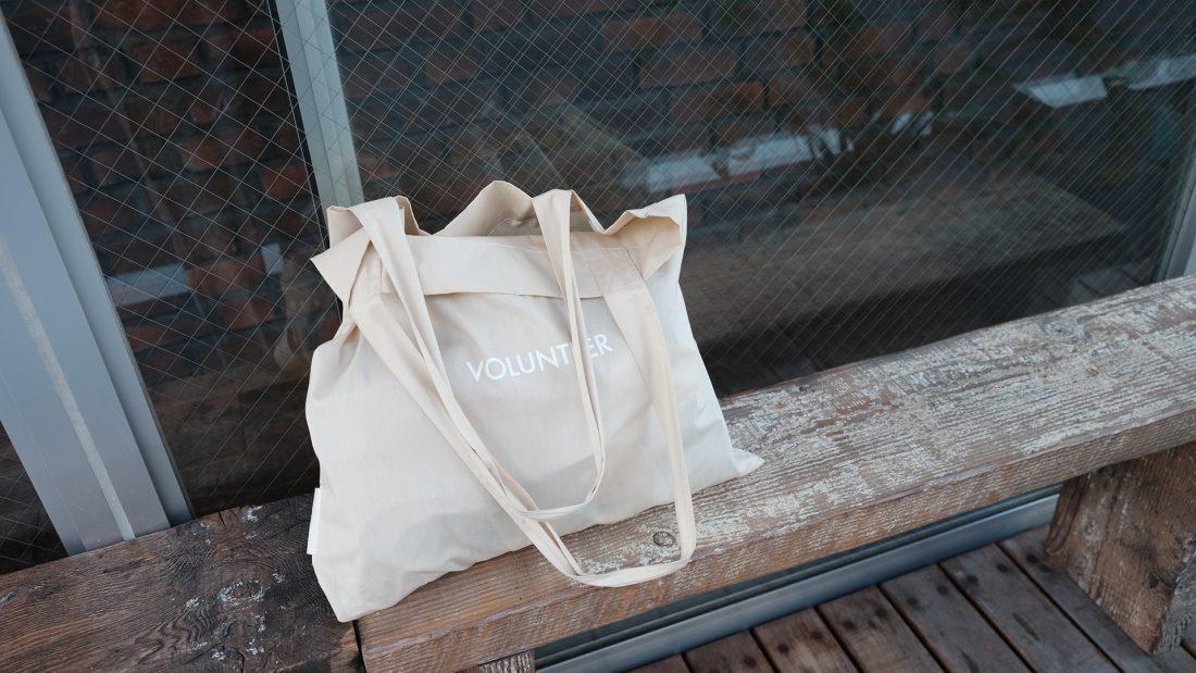 Shopper personnalisé Hellopint